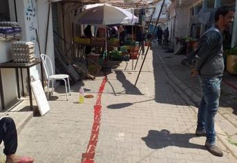 تنظيم السوق اليومي بالتعاون مع الشرطة البلدية